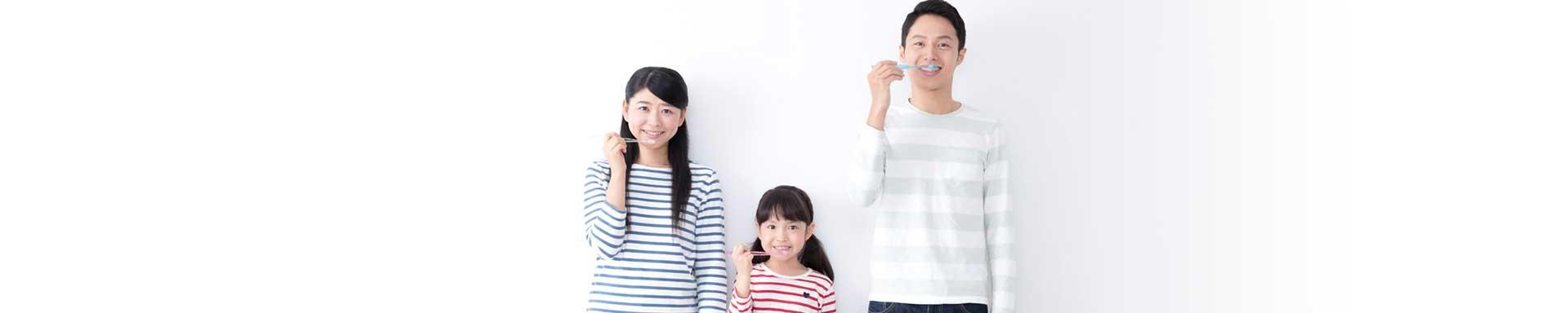 歯のブラッシングをする家族